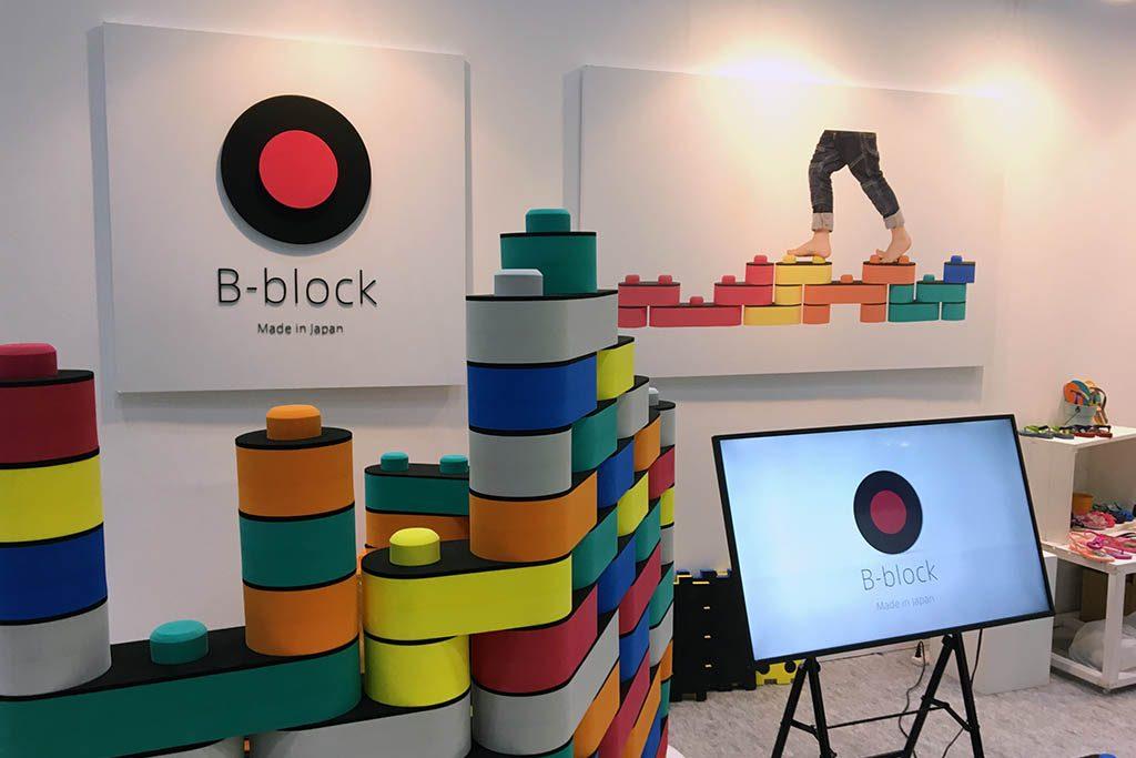 B-blockは静岡発のやわらかいフォームブロックです