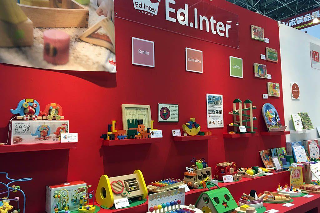 エド・インターさんの木製知育玩具